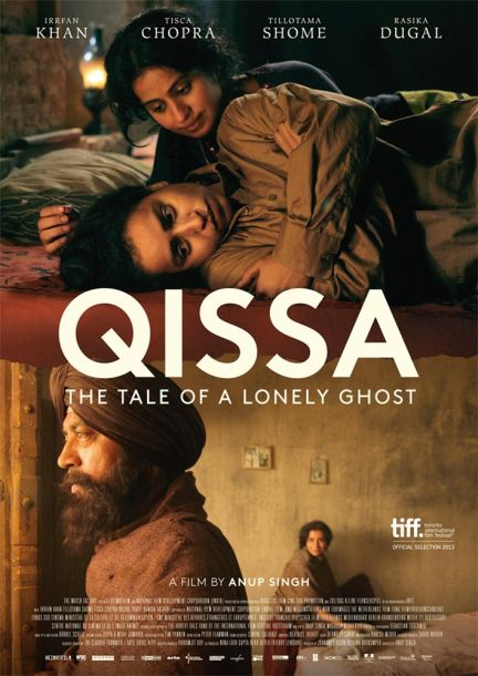 qissa_the_tale_of_a_lonely_ghost